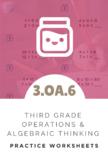 3rd Grade Operations & Algebraic Thinking Worksheet (3.OA.6)