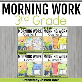 3rd Grade Morning Work Growing Bundle