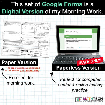 3rd Grade Math Spiral Review   Google Forms   Google Classroom PAPERLESS Bundle