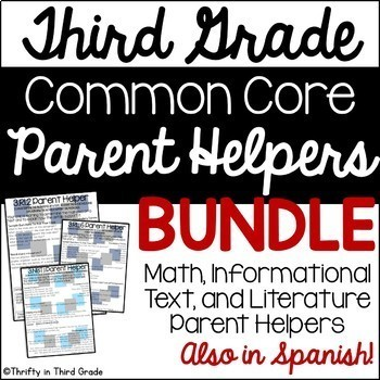 3rd Grade Parent Helper Bundle {Common Core Aligned}