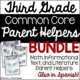 3rd Grade Parent Helper Bundle {Common Core Aligned}