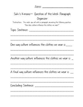 3rd Grade Pearson Reading Street Unit 5 Packet