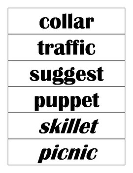 Reading Street Common Core - Phonics for the Pocket Chart - All 30 lists