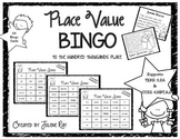 3rd Grade Place Value Bingo (to hundred thousands): TEKS 3.2A & CCSS 4.NBT.A.2