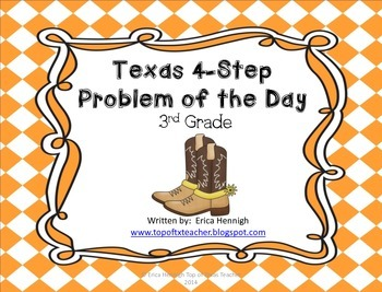 3rd Grade Problem of the Day-30 Weeks FREEBIE