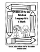3rd Grade Problem of the Day Notebook Cover FREEBIE- ELA and Math