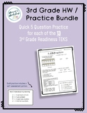 3rd Grade Readiness TEKS Practice / Homework Bundle