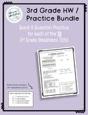 3rd Grade Readiness TEKS Practice / Homework Bundle
