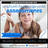 3rd Grade • Reading Comprehension Passages and Questions • RL I & II • Set 2