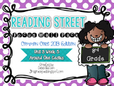 Reading Street 3rd Grade 2013 Focus Wall Posters Unit 3 Wk 5 Around One Cactus