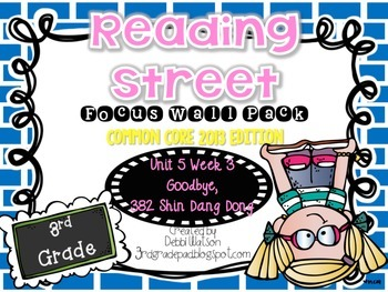Reading Street 3rd Grade 2013 Focus Wall Posters Unit 5 Week 3 Goodbye 382