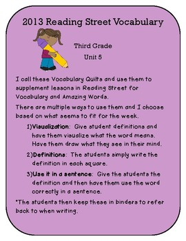 3rd Grade Reading Street 2013 Unit 5 Vocabulary and Amazing Words Quilt