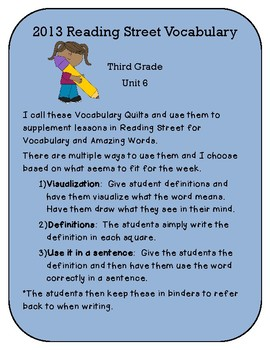 3rd Grade Reading Street 2013 Unit 6 Vocabulary and Amazing Words Quilt