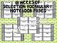 Reading Street 3rd Grade Interactive Notebook Unit 4