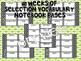 Reading Street 3rd Grade Interactive Notebook Unit 5