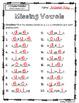 3rd Grade Reading Street Missing Vowels Spelling Activitie