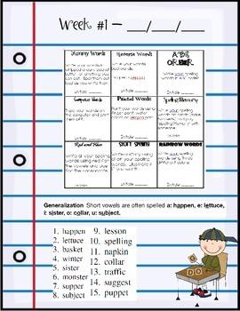 3rd Grade Reading Street Unit 1: Spelling Tic Tac Toe Homework