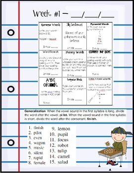 3rd Grade Reading Street Spelling Tic Tac Toe Homework Unit 2