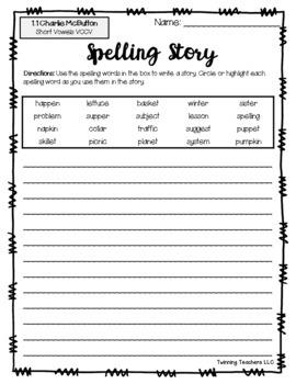 3rd Grade Reading Street Spelling - Writing Activity UNITS 1-6