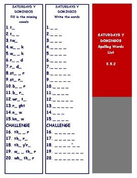 3rd Grade Reading Street Unit 5 Spelling