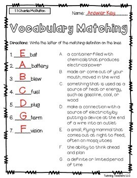 3rd Grade Reading Street Vocabulary Matching UNITS 1-6
