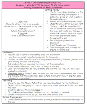 3rd Grade-Reading Unit #5 Mystery Outline (Lucy Calkins)
