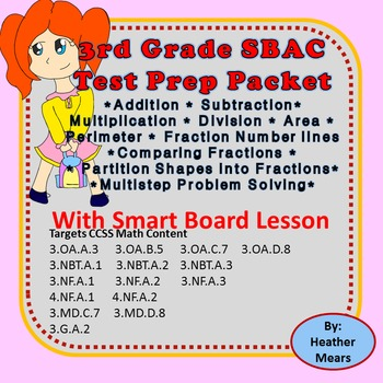 SBAC Math Test Prep Packet with Smart Board Lesson