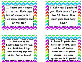 3rd Grade SOL 2 digit x 1 digit Multiplication Word Problem Task Cards