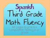 3rd Grade SPANISH Math Fluency