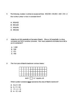 3rd Grade STAAR Math NEW TEKS! 2016!!