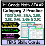 3rd Grade STAAR Math Reporting Category 2 Review