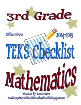 3rd Grade STAAR Math TEKS Checklist (NEW and old TEKS bundled)