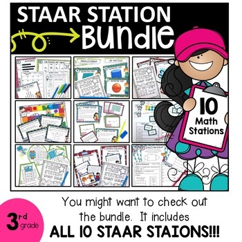 3rd Grade STAAR STATION 3: COMPARING FRACTIONS ~ TEKS 3.3H ~ Math Center