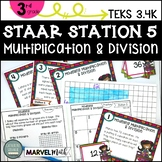 3rd Grade STAAR STATION 5: MULTIPLICATION & DIVISION ~ TEKS 3.4K Math Center