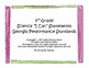 3rd Grade Science I Can Statements - Georgia Performance S