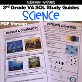 3rd Grade Science STUDY GUIDES (VA SOL)