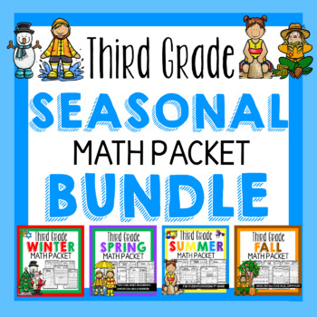 3rd Grade Seasonal Math Packet BUNDLE