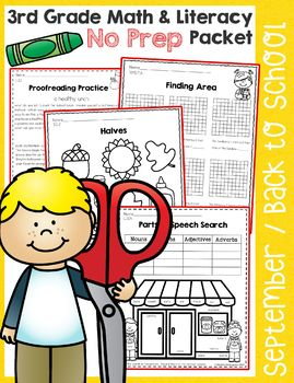 3rd Grade September / Back to School No Prep Math and Literacy Packet