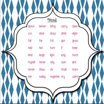 3rd Grade Sight Word Activity Pages (Word Work)