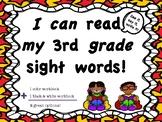 3rd Grade Sight Word Master!