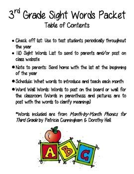 3rd Grade Sight Words Packet