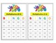 3rd Grade Small Group Multiplication Bingo Game (Facts 2-5
