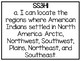 """3rd Grade Social Studies """"I Can"""" Statements GSE Edition"""