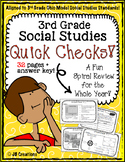 3rd Grade Ohio Social Studies Review Activity Set (32 spiral quick checks!)