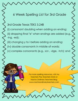 3rd Grade Spelling Lists (6 Weeks)