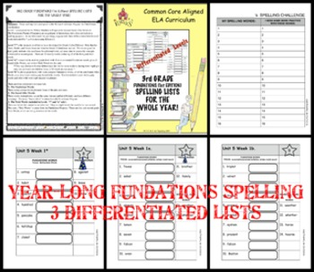 3rd Grade Spelling Lists for the Whole Year!  (Differentiated and CCSS Aligned!)