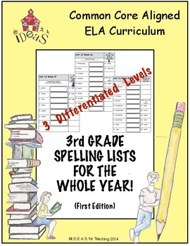 3rd Grade Spelling Lists for the Whole Year!  (Differentia