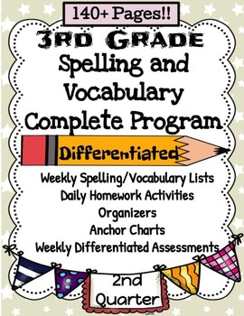 3rd Grade Spelling and Vocabulary Quarter 2 COMPLETE PROGRAM
