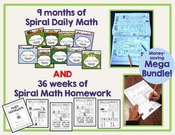 3rd Grade Spiral Math MEGA BUNDLE