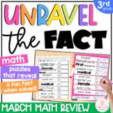 3rd Grade Math Games | Math Puzzles | Spiral Math Review | Math Centers | March